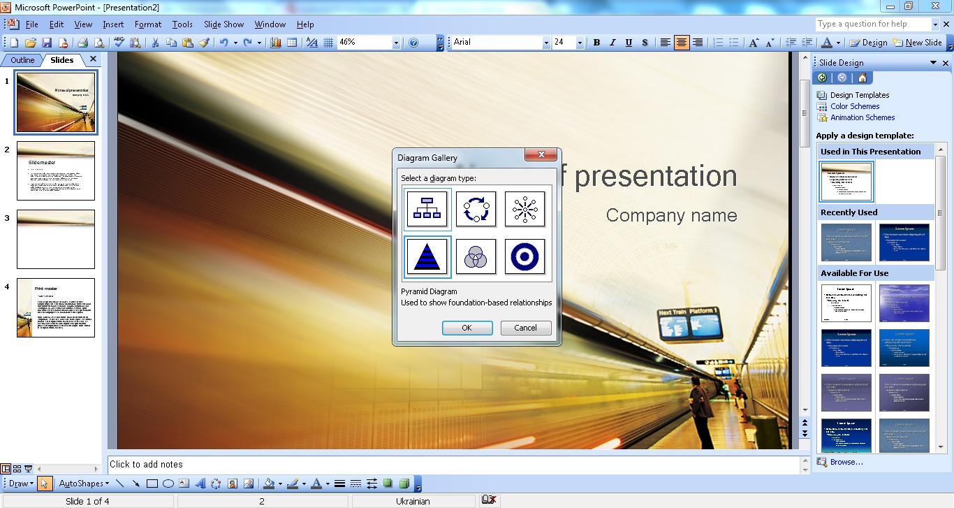 microsoft office powerpoint 2003 software free download